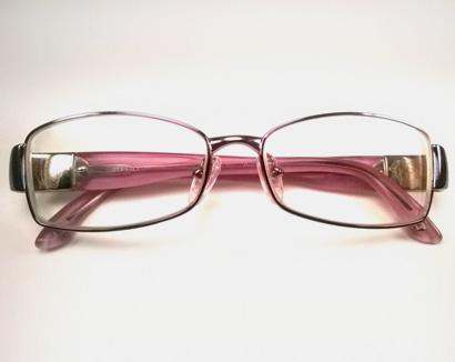 Eyeglass and Sunglass Adjustments and Overhauls Repairs ...